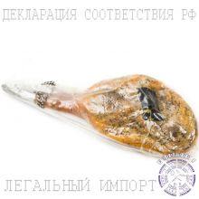 Ветчина сыровяленая свиной Окорок Резерва Tello с перцем на кости ~ 6,5 кг (Испания)