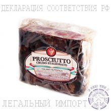 Ветчина сыровяленая свиной Окорок Прошутто Крудо Fontana Ermes Маттонелла с перцем б/к ~ 2,5 кг (Италия)