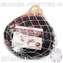 Ветчина сыровяленая свиной Окорок Прошутто Крудо Fontana Ermes с перцем б/к ~ 6 кг (Италия)
